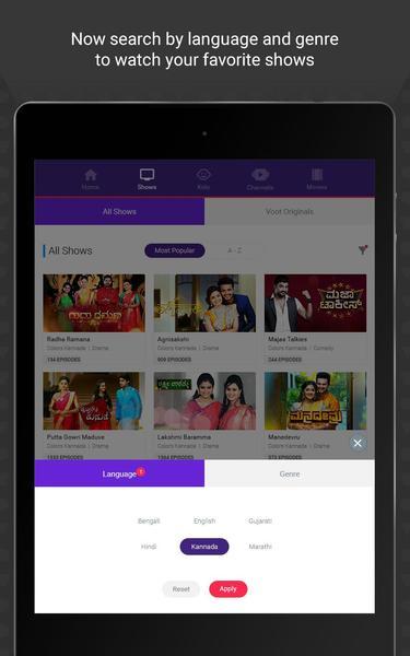 Voot: TV Shows Movies Cartoons app Latest Version APK download